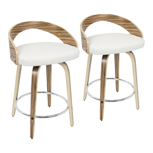 Grotto Counter Stool - Set Of 2