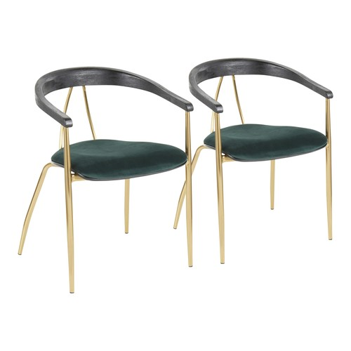 Vanessa Chair - Set Of 2